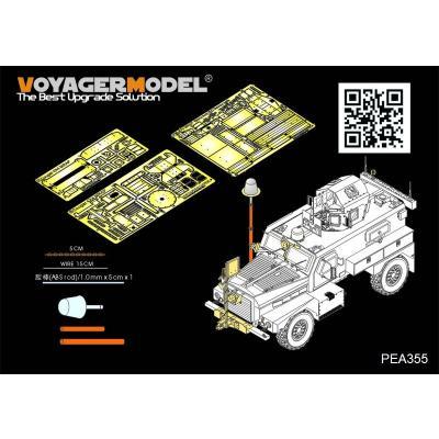 現用アメリカ クーガー 4X4 MRAP 追加パーツセット パンダ PH35003用 (1/35スケール アクセサリーパーツ エッチングパーツ PEA355)の商品画像