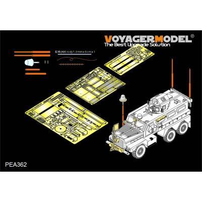 現用アメリカ クーガー 6X6 MRAP 追加パーツセット モンモデル SS-005用 (1/35スケール アクセサリーパーツ エッチングパーツPEA362)の商品画像