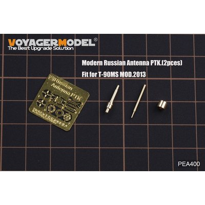 現用露 アンテナセット (T-90MS 2013年装備) (汎用) (2本セット) (1/35スケール エッチングパーツ PEA400)の商品画像