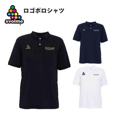 サッカーシャツ、ポロシャツ