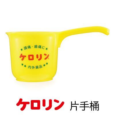 湯桶、手桶