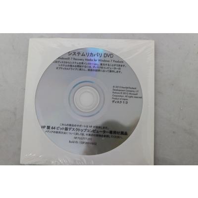 OS(オペレーティングシステム)(コード販売)