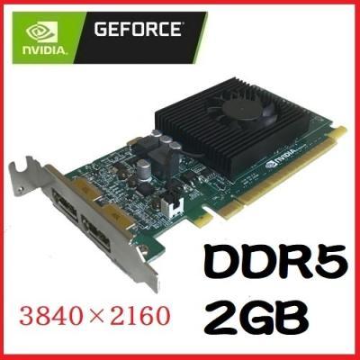 LCD-MF244EDB (フルHD 23.8型ADS液晶) ブラックの商品画像
