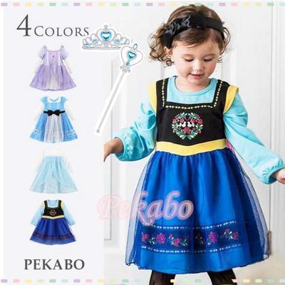 ドレス(子ども用)