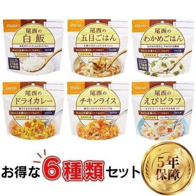 レトルトご飯、包装米飯