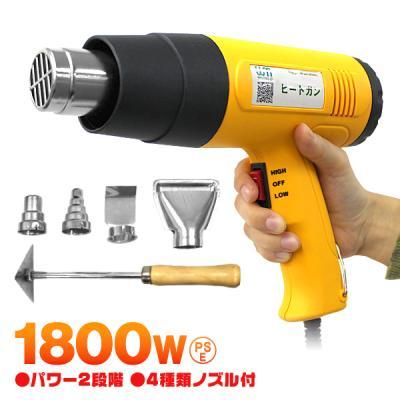 その他電動工具