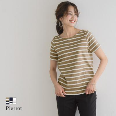 選べる綿100%Tシャツ