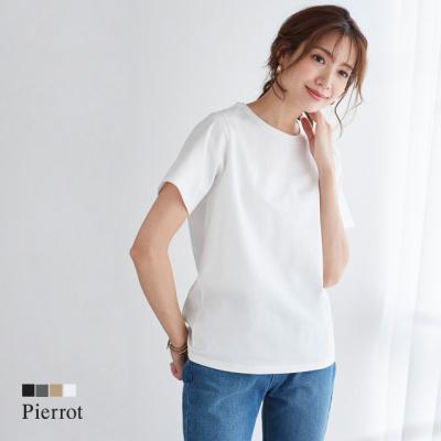 シルケットTシャツ