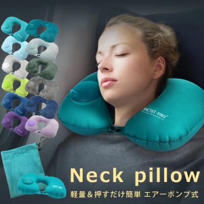 旅行用首枕、ネックピロー