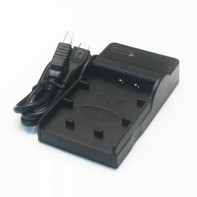 デジカメ用充電器