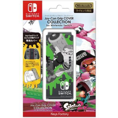 ジョイコングリップカバーコレクション for Nintendo Switch スプラトゥーン2 Type-B CJG-001-2の商品画像