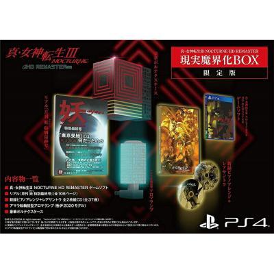 【PS4】 真・女神転生III NOCTURNE HD REMASTER [現実魔界化BOX]の商品画像