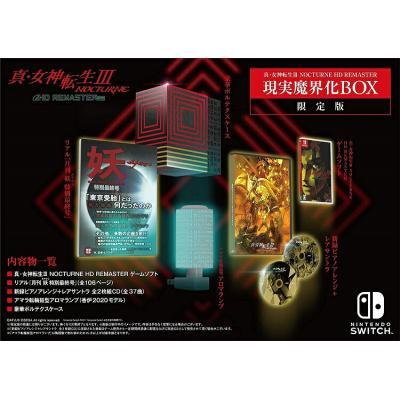 【Switch】 真・女神転生III NOCTURNE HD REMASTER [現実魔界化BOX]の商品画像