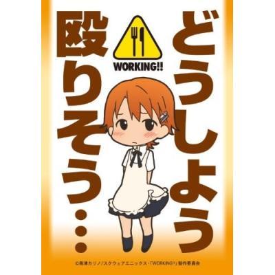 キャラクタースリーブコレクションミニ WORKING!! 「伊波 まひる」の商品画像