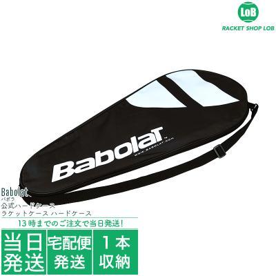 テニスラケットバッグ