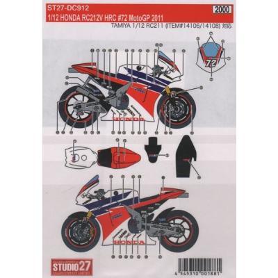 ホンダ RC212V HRC #72 MotoGP 2011 (1/12スケール ST27-DC912)の商品画像