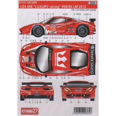 フェラーリ458 LUXURY