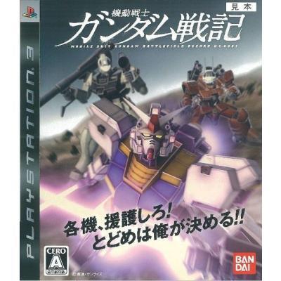 【PS3】 機動戦士ガンダム戦記 [通常版]の商品画像