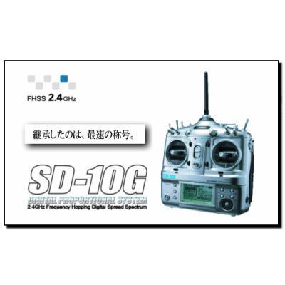 プロポ SD-10G (レシーバー 92104/サーボ SRM-1431Z*4) 101A28603Aの商品画像