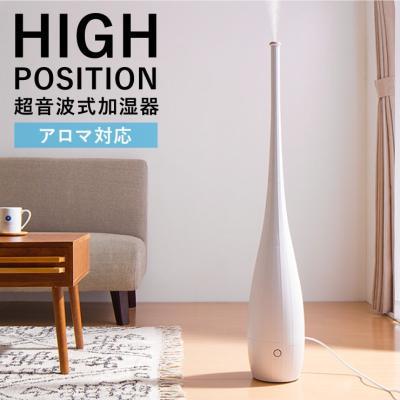 ハイポジション超音波加湿器 HP-40-WH (ホワイト)の商品画像