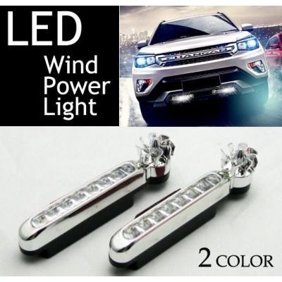 自動車 その他ライト