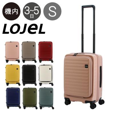 旅行用品 ハードタイプスーツケース