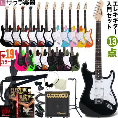 エレキギター、セミアコ、フルアコ本体