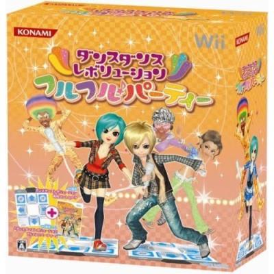 【Wii】 ダンスダンスレボリューション フルフル♪パーティー (マット同梱版)の商品画像