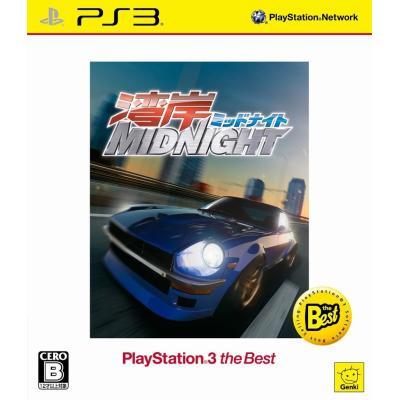 【PS3】 湾岸ミッドナイト [再廉価版]の商品画像