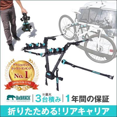 サイクル、自転車