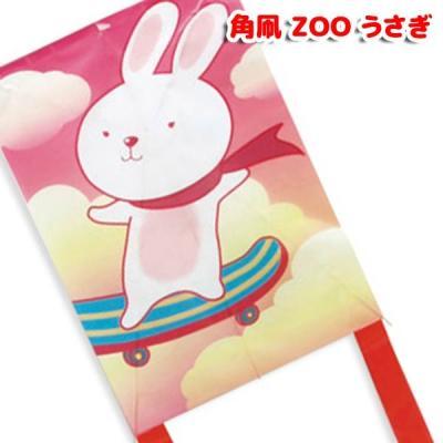 たこ ウサギ 角凧ZOO うさぎ 兎 000041513 〔まとめ買い50個セット〕 池田工業社 動物 【代引不可】