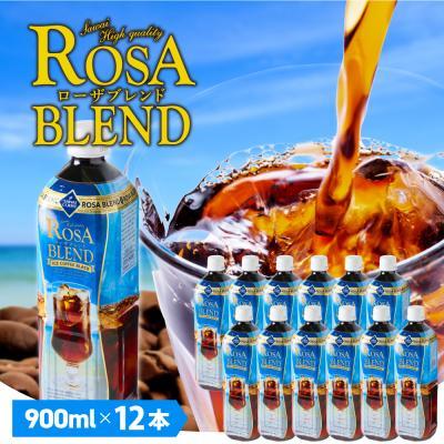 澤井珈琲 スイートサントス アイスコーヒーリキッド 無糖 900ml × 12本 ペットボトルの商品画像