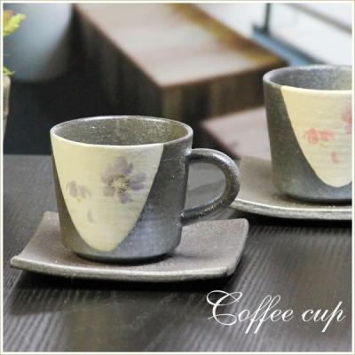 紫桜コーヒー碗皿