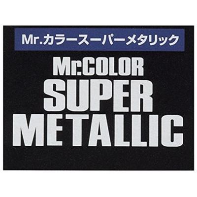スーパーゴールド (ノンスケール Mr.カラースーパーメタリック SM02)の商品画像