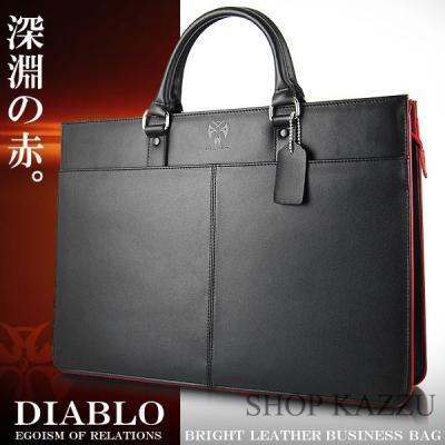 ビジネスバッグ メンズ 3rd DIABLO ディアブロ 牛革