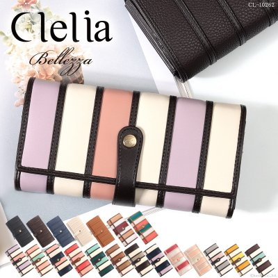 Clelia 長財布 大容量アコーディオン マルチカラー