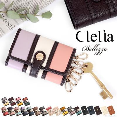 Clelia クレリア レディース マルチカラー 6連 キーケース