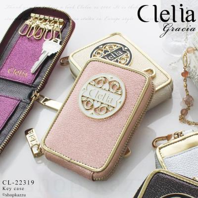 Clelia カード入れ キーリング ラメ柄 レディース キーケース
