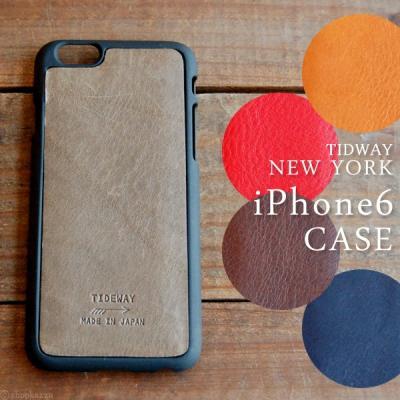 TIDEWAY iPhone6ケース 本革 イタリアンレザー
