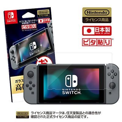 キズに強く貼りやすい液晶保護フィルム ピタ貼り for Nintendo Switch NSW-061の商品画像