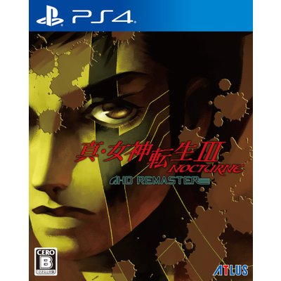 【PS4】 真・女神転生III NOCTURNE HD REMASTER [通常版]の商品画像