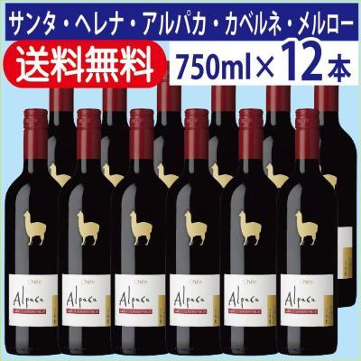 ワイン 赤ワイン
