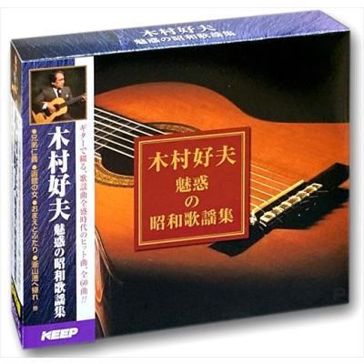 管弦楽の音楽ソフト