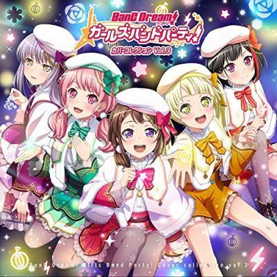 ゲームミュージックの音楽ソフト