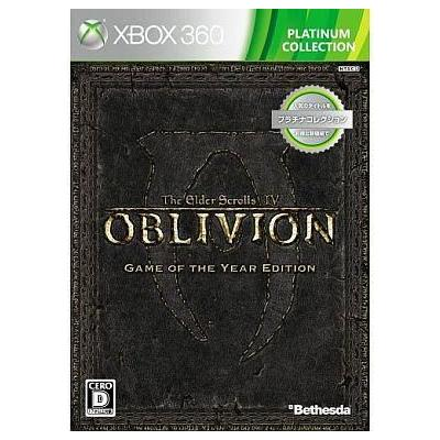 【Xbox360】 The Elder Scrolls IV:オブリビオン [Game of the Year Edition プラチナコレクション]の商品画像