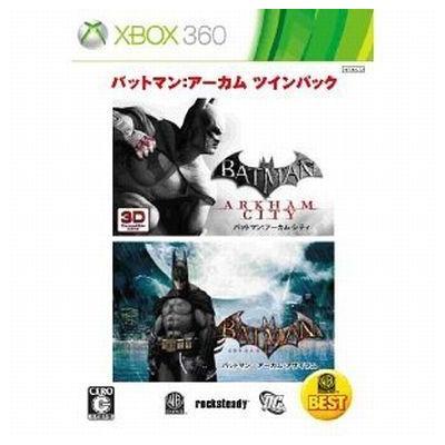 【Xbox360】 バットマン:アーカム・ツインパックの商品画像