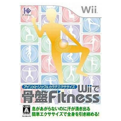 【Wii】 アイソメトリック&カラテエクササイズ Wiiで骨盤Fitnessの商品画像
