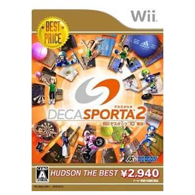 """【Wii】 デカスポルタ2 Wiiでスポーツ""""10""""種目! [ハドソン・ザ・ベスト]の商品画像"""