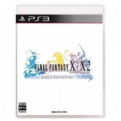 【PS3】 ファイナルファンタジーX/X-2 HD Remasterの商品画像