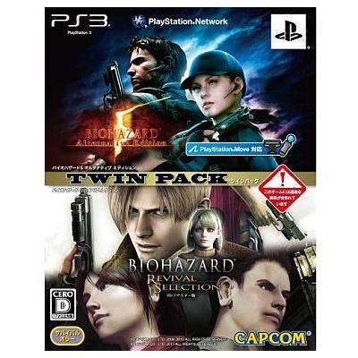 【PS3】 バイオハザード5 オルタナティブ エディション バイオハザード リバイバルセレクション HDリマスター版 ツインパックの商品画像